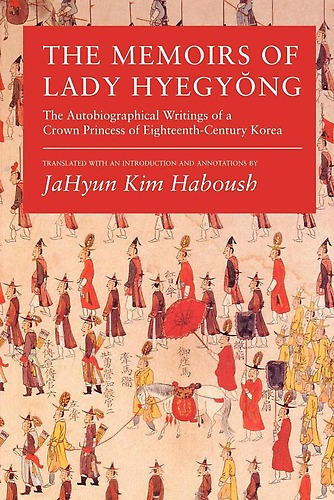 death of crown prince sado and lady hyegyong essay Shirt robert pinsky essay service toggle navigation enjoy cooking essay psychoanalysis on great gatsby  death of crown prince sado and lady hyegyong essay.